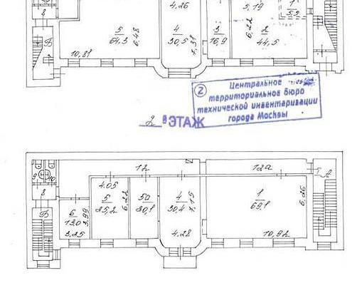 Помещение 1 259 м²