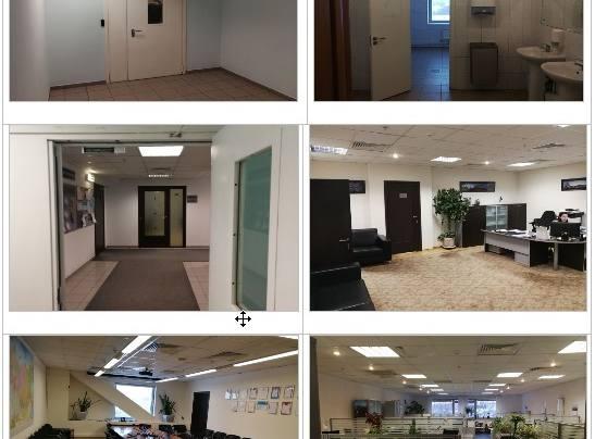 Офис, 1 139 м²