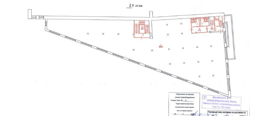 Офис, 1 826 м²