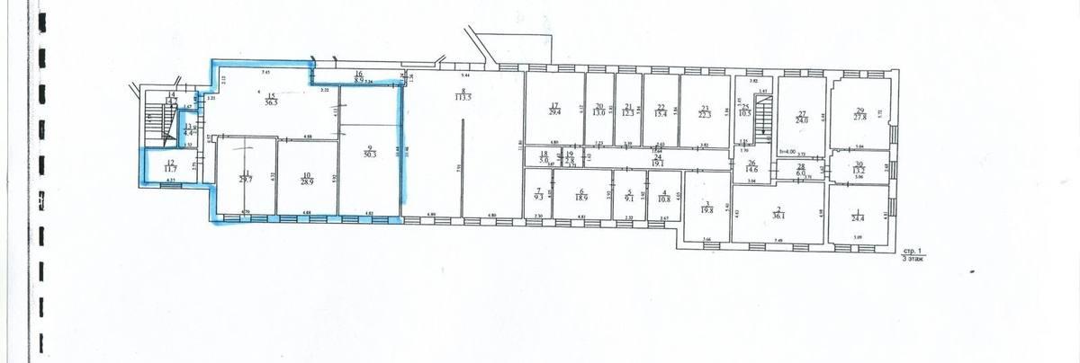 Помещение 200 м²