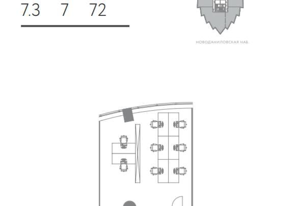 Офис, 72 м²