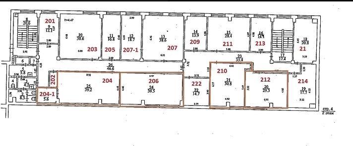 Помещение 29 м²
