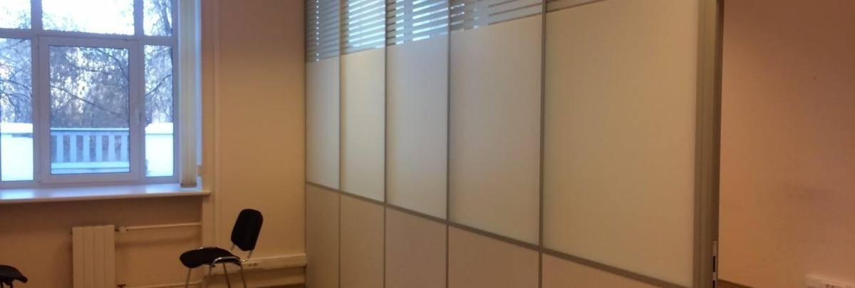 Офис, 35 м²