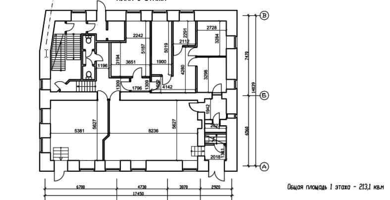 Офис, 632 м²