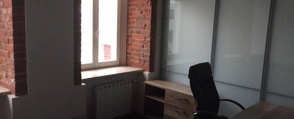 Офис, 256 м²