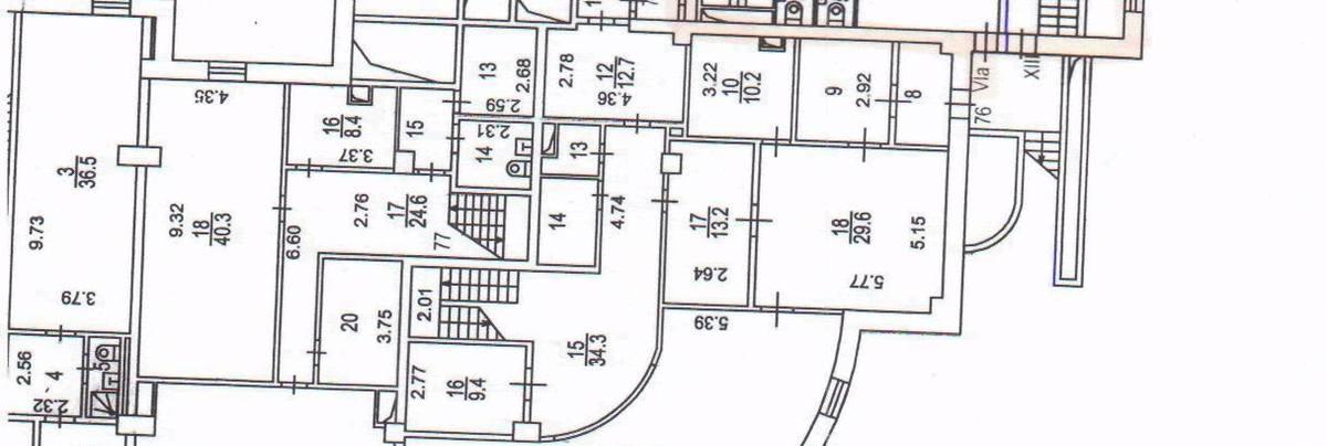Офис, 247 м²