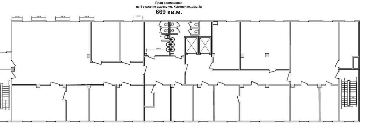Офис, 669 м²