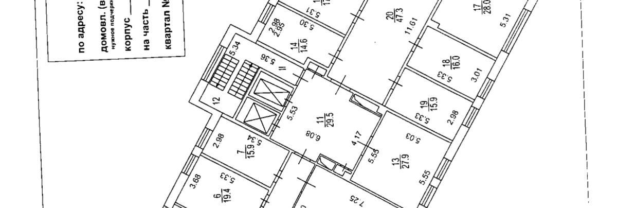 Офис, 379 м²