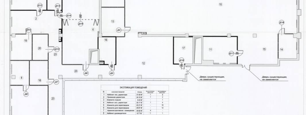 Помещение 755 м²