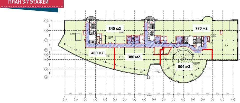 Офис, 2 480 м²