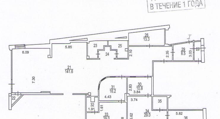 Офис, 300 м²