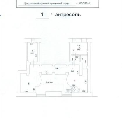 ПСН, 267 м²