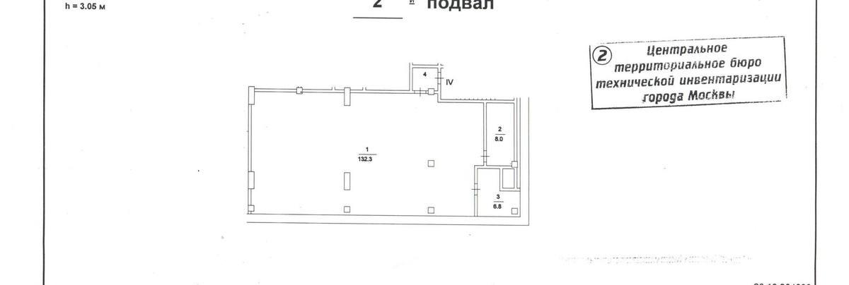 Помещение 430 м²