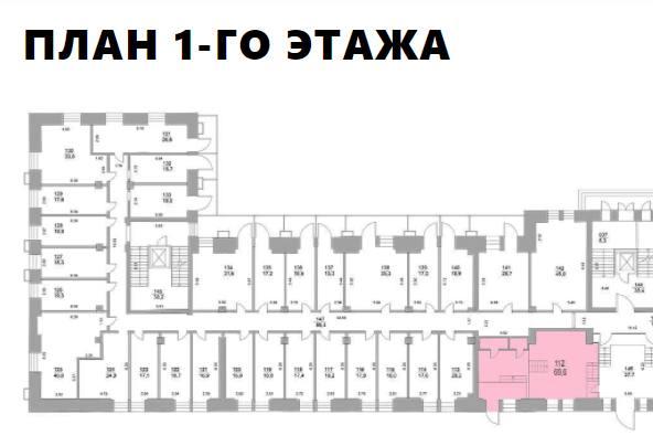 Офис 69 м²