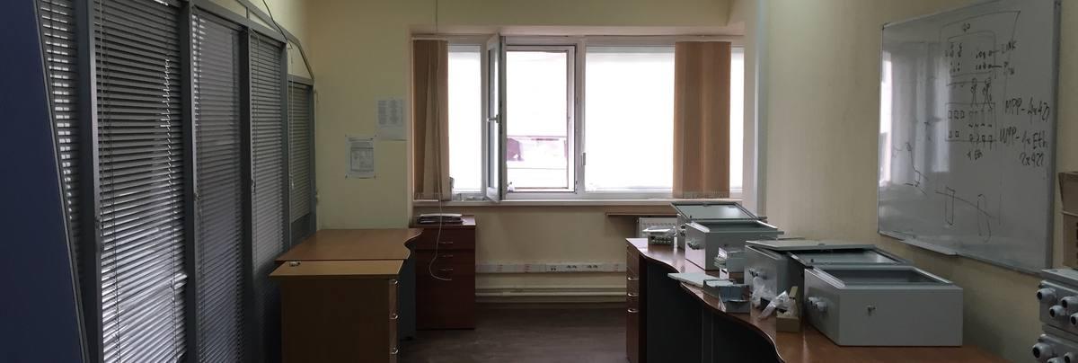Офис, 116 м²