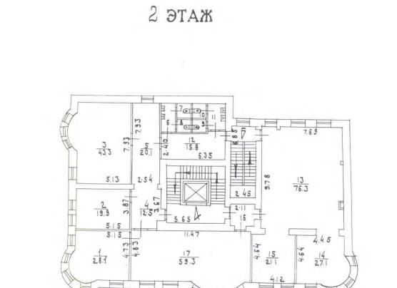 Помещение 2 371 м²