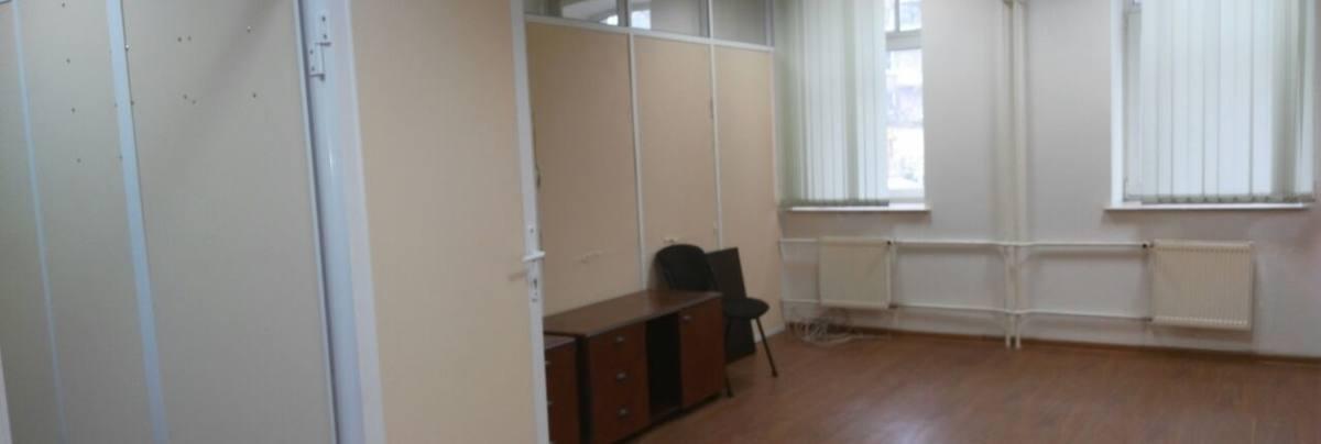 Офис, 50 м²