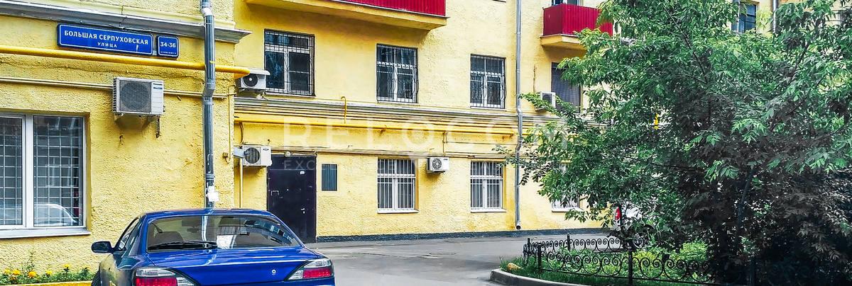 Административное здание Серпуховская Большая 34-36