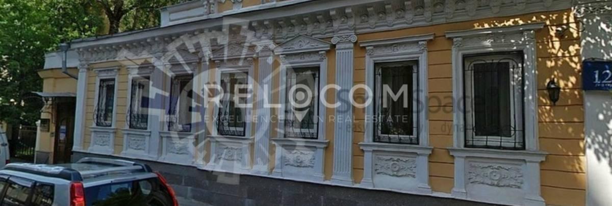 Административное здание Бурденко 12