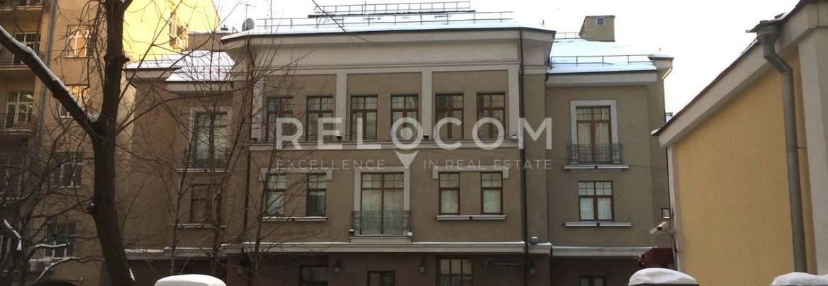 Административное здание Сивцев Вражек пер. 45, стр. 2.