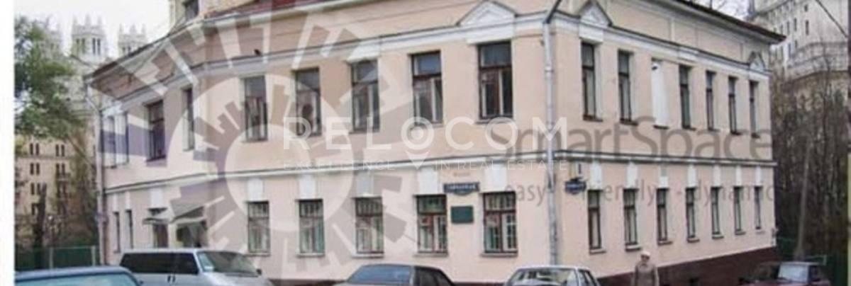 Административное здание Большой Ватин переулок 8