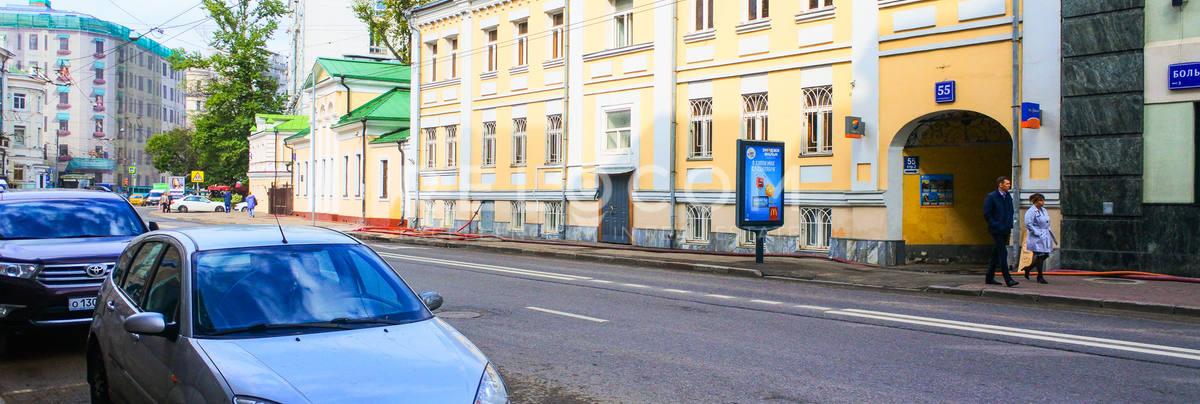 Особняк Большая Полянка ул. 55.