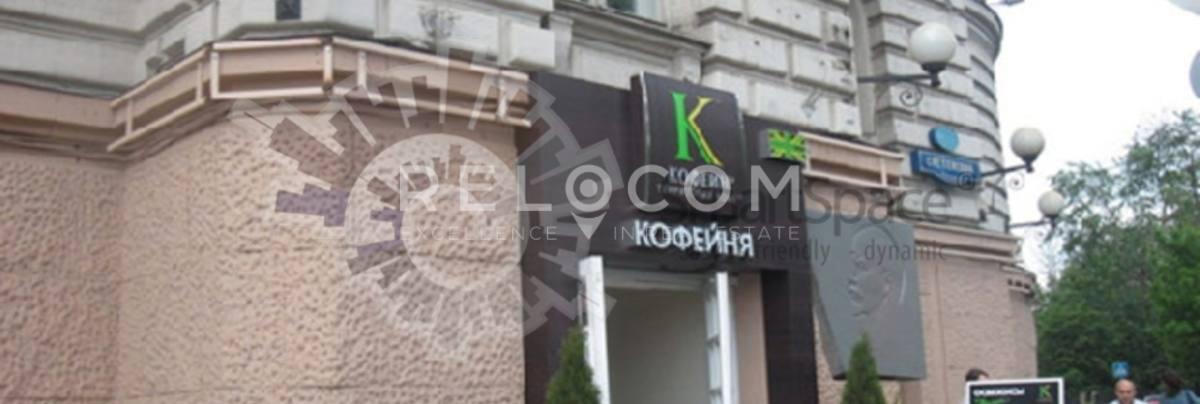 Административное здание Сретенский 6