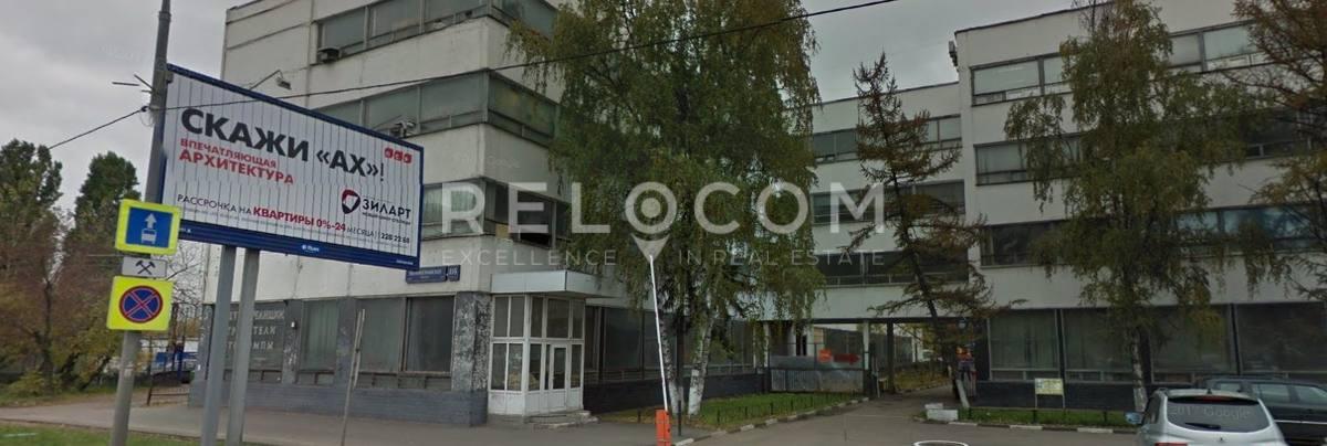 Административное здание Волоколамское шоссе 116, стр. 2.