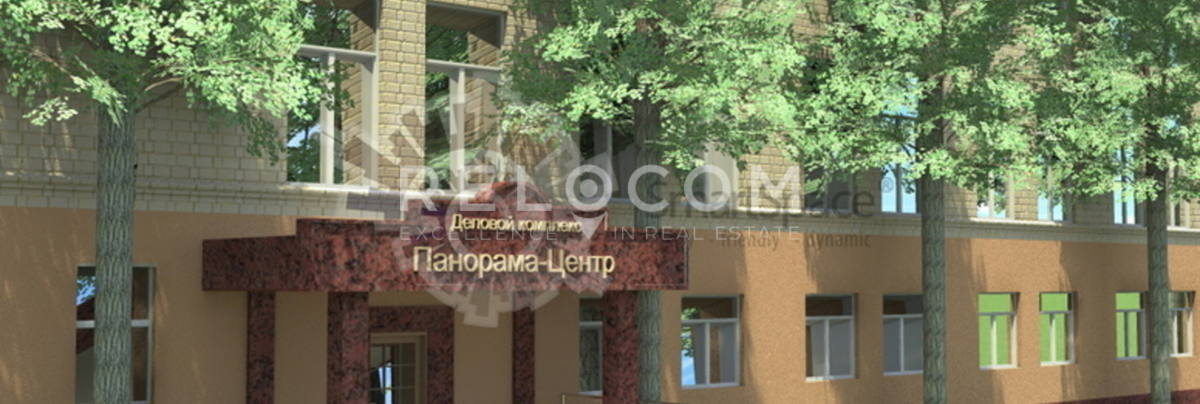БЦ Панорама-Центр