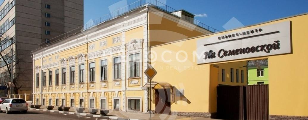 Административное здание Малая Семеновская ул. 9, стр. 8.