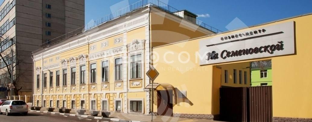 Административное здание Малая Семеновская ул. 9, стр. 9.