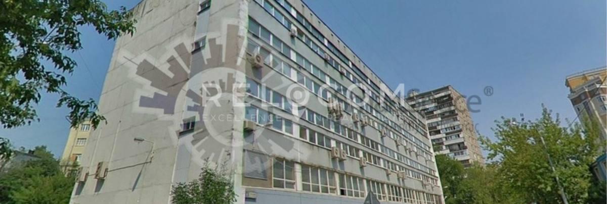Административное здание Брошевский 6