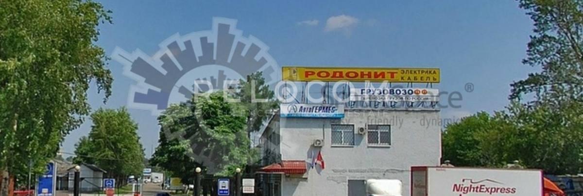 Бизнес-парк Адмирала Макарова 2