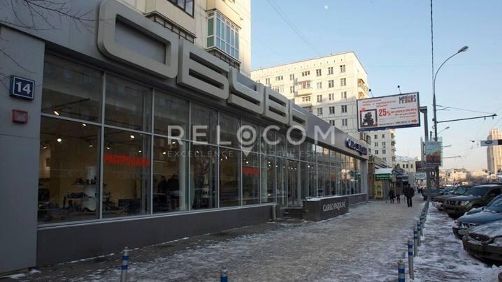 Административное здание Красная Пресня ул. 14, стр. 1.