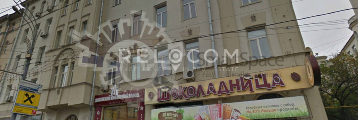 Жилой дом Садовая-Черногрязская ул. 3Б,стр. 1.