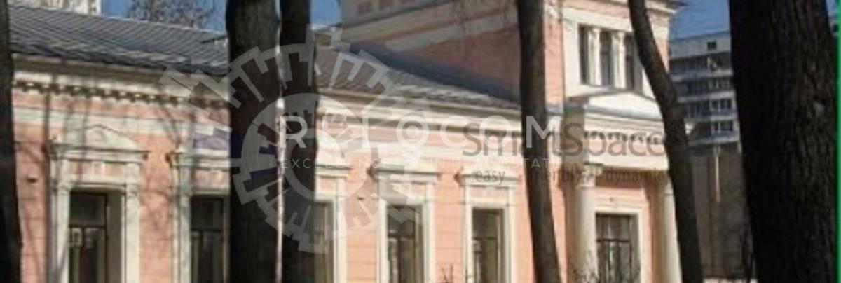 Административное здание Гороховский пер 19