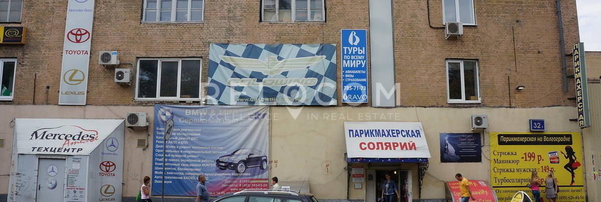 Административное здание Волгоградский пр-т 32, корп. 2.