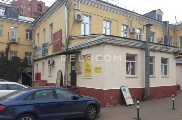 Административное здание Бакунинская ул. 14, стр. 1.