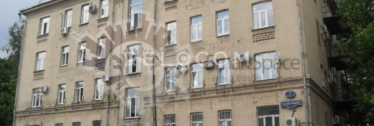 Административное здание Газетный 9