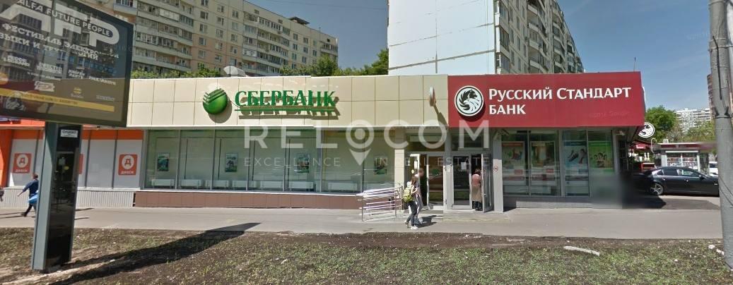 Административное здание Русаковская ул. 29.