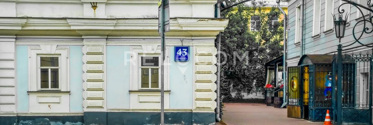 Административное здание Большая Ордынка ул.  43, стр. 1.