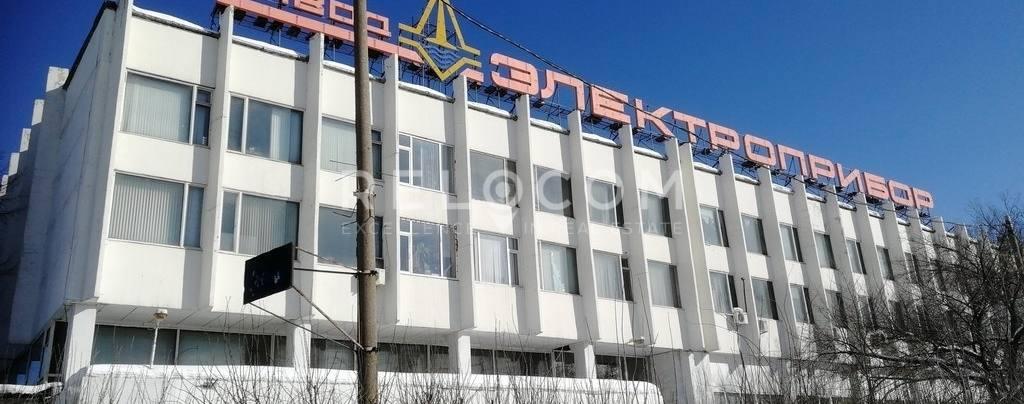 Административное здание Перерва ул. 1, стр. 1.