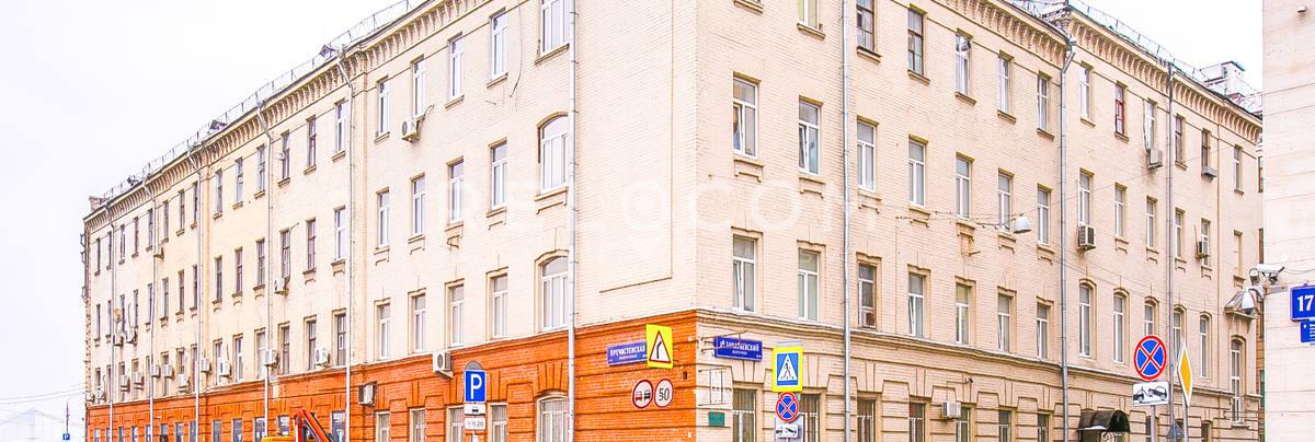 Административное здание Пречистенская набережная 15 стр 2