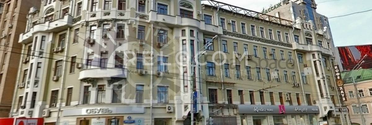 Административное здание 2-й Смоленский 1/4.
