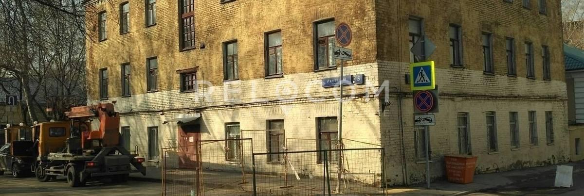 Административное здание 1-й Крутицкий пер. 5, стр. 1.