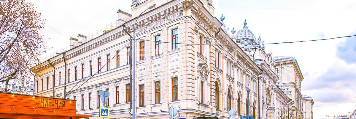 Административное здание Неглинная ул. 14.