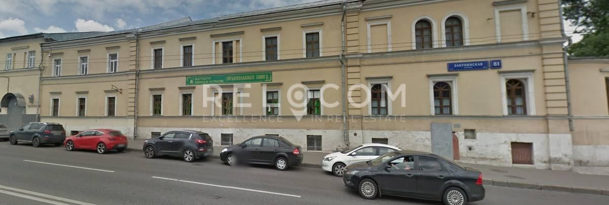 Административное здание Бакунинская ул. 81.