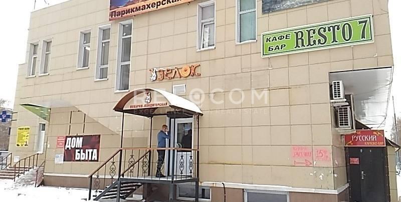 Административное здание Кустанайская ул. 8, корп. 3.