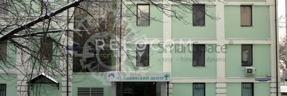 Административное здание Пречистенка 37