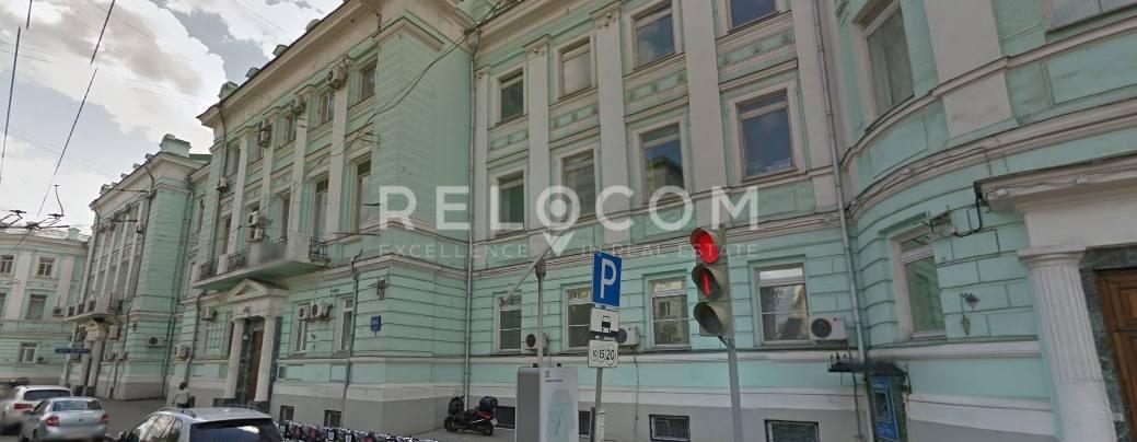 Административное здание Большая Полянка ул. 50/1, стр. 1.